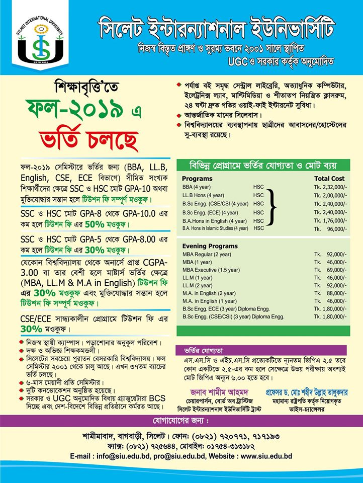 Admission Going On Image